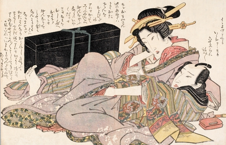 Featured_exhib_tour_tourtea-shunga