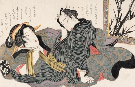 Featured_exhib_tour_tourtea-shunga02