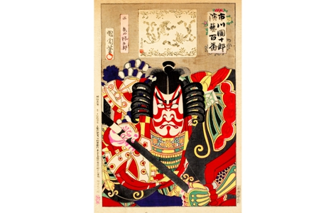 Featured_exhib_exhibition_ichikawa-danjuro_26534