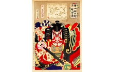 Past_exhib_exhibition_ichikawa-danjuro_26534