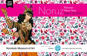 Partial_wide_140207_noruz-web-963x500_1_