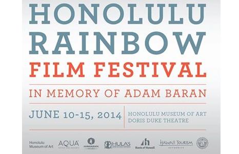 Featured_exhib_film_rainbowff_2