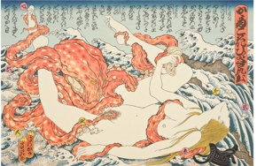 Partial_wide_exhibition_shunga_31304