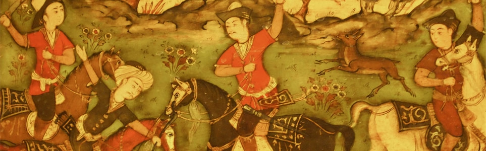 Exhib_slideshow_tour_guidedschooltour_islamic_horses