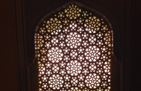 Partial_wide_lecture_mughal-suite