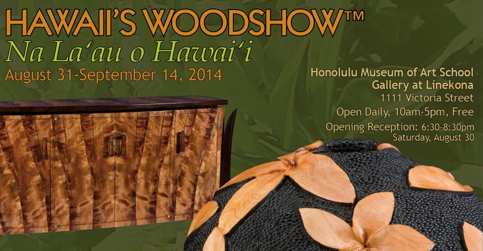 Exhib_slideshow_exhibition_hi-woodshow