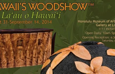 Featured_exhib_exhibition_hi-woodshow