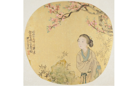 Featured_exhib_exhibitions_newacquisitions_asian_2013_42_02