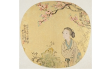 Past_exhib_exhibitions_newacquisitions_asian_2013_42_02