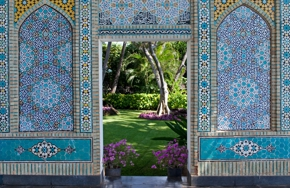 Partial_wide_exhibition_shangri-la_tile-gate