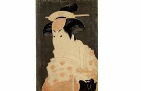 Partial_wide_exhibition_onnagataprints_006439_021