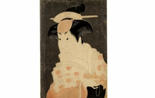Past_exhib_exhibition_onnagataprints_006439_021
