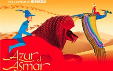 Past_exhib_film_familyfilmsunday_azur_asmar