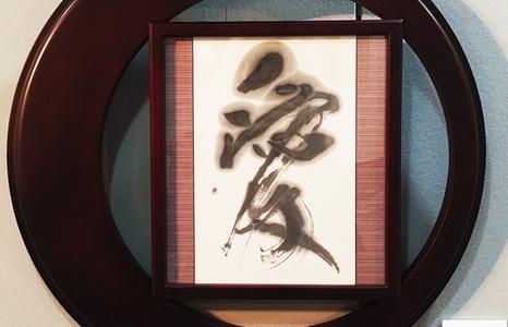 Featured_exhib_baikei01_466x300