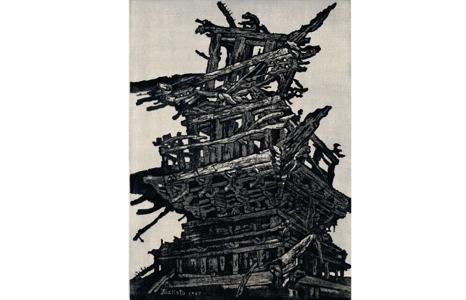 Featured_exhib_exhibition_amidsttherubble_uenomakoto