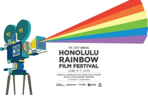 Partial_wide_film_2015rainbowffposter