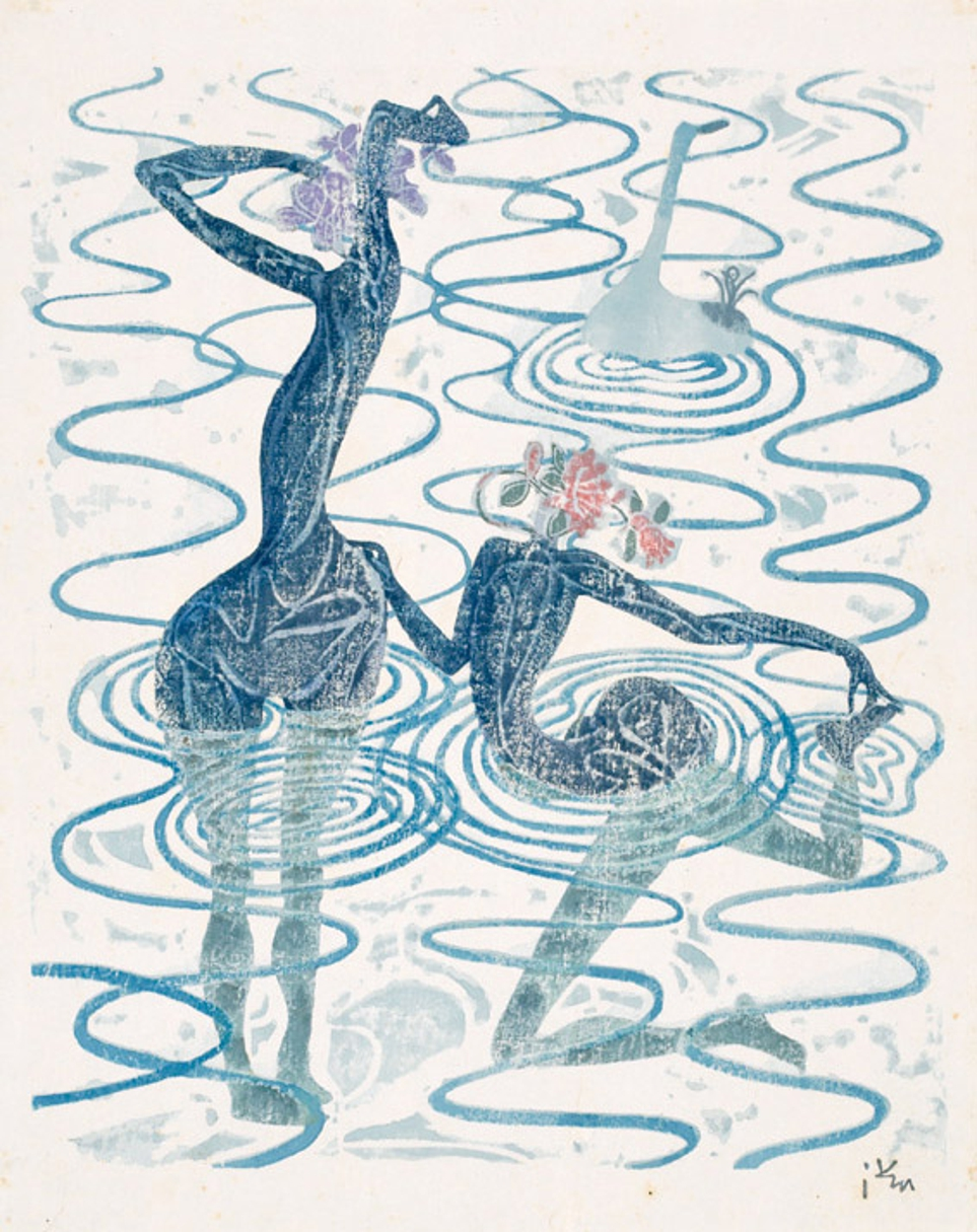 ... & Fantasy: Modern Japanese Creative Prints of the Post-War Period