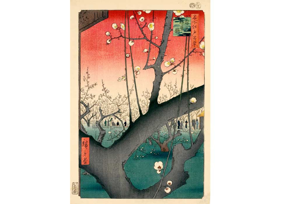 Exhib_slideshow_hiroshige-024103
