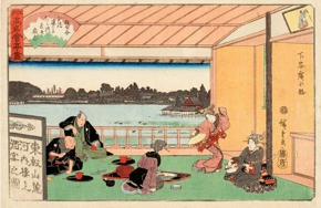 Partial_wide_hiroshige-restaurants-023381