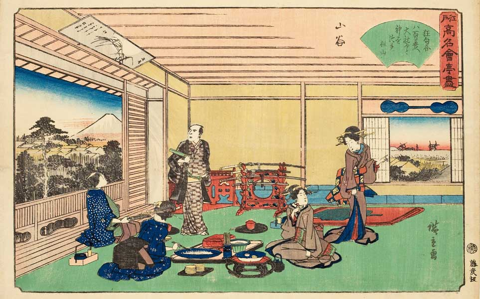Exhib_slideshow_hiroshige-restaurants-023394_1