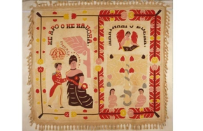Partial_wide_hawaiian-quilt_2828