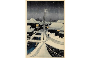Partial_wide_hasui_012083