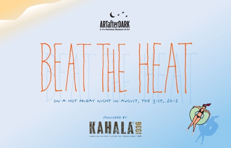 Featured_exhib_beattheheat_banner