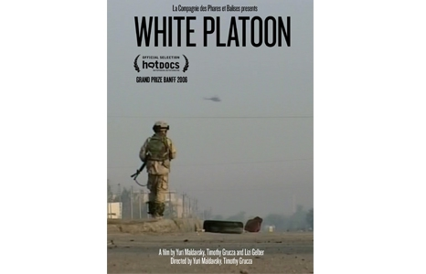 Featured_exhib_platoon