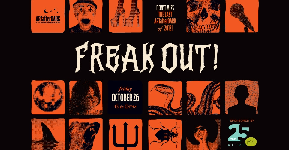 Exhib_slideshow_freakout_banner