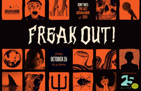 Featured_exhib_freakout_banner