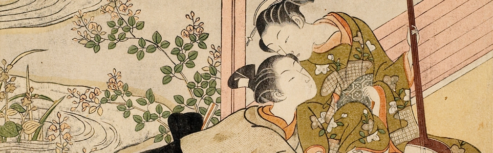 Exhib_slideshow_pageheader_shunga-podcasts