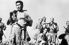Partial_wide_fff_sevensamurai