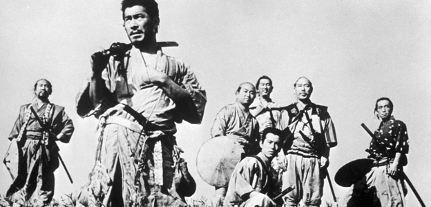 Side_nav_header_fff_sevensamurai
