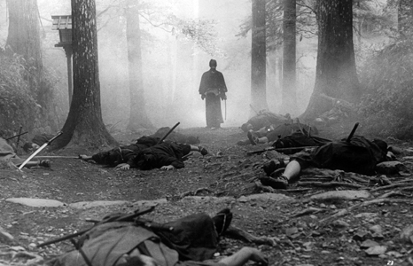 Featured_exhib_film_sword-doom