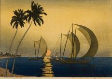 Ceylon. 1916.