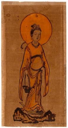 Lingzhao as the Bodhisattva Kannon