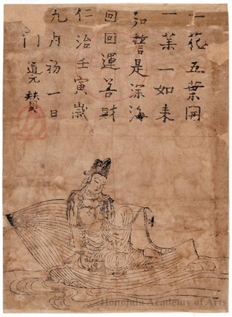Ichiyö Kannon: Kannon on a Lotus Leaf