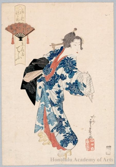 After the Bath: Courtesan Chö of the Tea House Kyö-ögiya