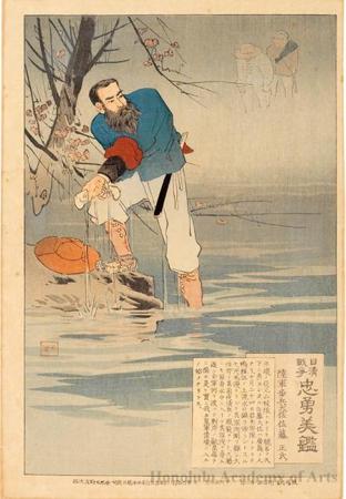 Infrantryman Satö Tadashi