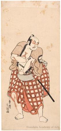 Sakata Hangorö II