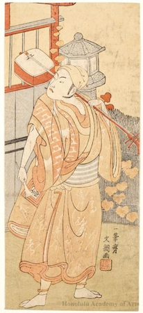 The Actor Ichikawa Komazö