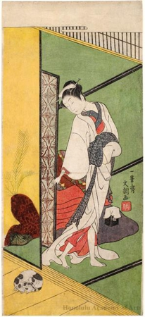Courtesan with A Dog