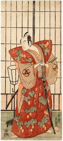 Bandö Mitsugorö I
