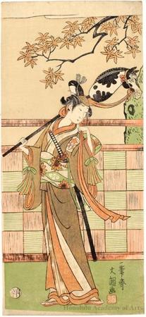 Yamashita Kinsaku II