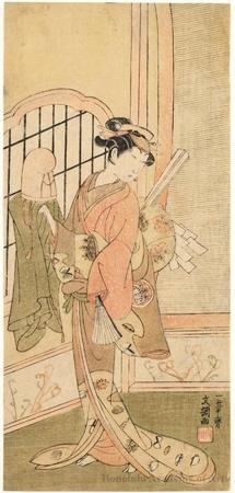 Nakayama Tomisaburö